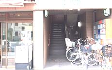 亀有駅南口リリオ壱番館階段